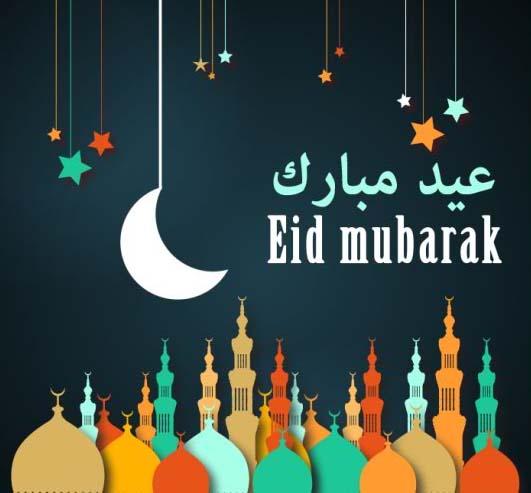 Fantastic Formal Eid Al-Fitr Greeting - 329428_pc  Trends_952942 .jpg
