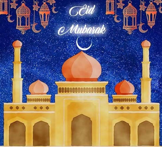 eid light up your soul free family ecards greeting cards