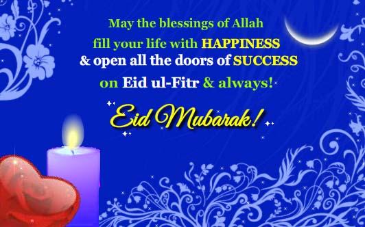 best eid mubarak    free friends ecards  greeting cards