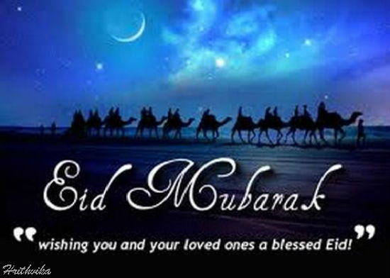 Eid Blessings.