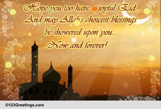 note of thanks on eid ul