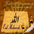 Best Wishes Of Eid For You.