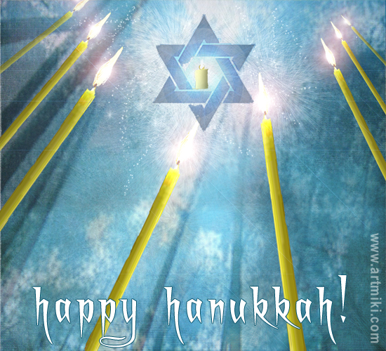 Hanukkah Festival Of Lights.