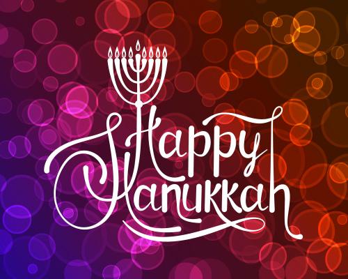 Menorah Hanukkah.