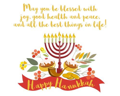 Send Hanukkah Blessings.