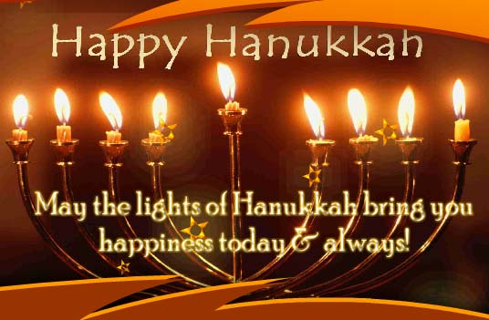 Bright Hanukkah Wishes Free Happy Hanukkah Ecards