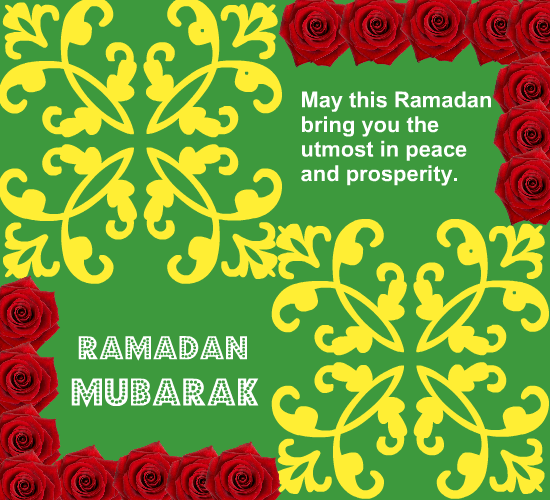 Holy Blessings Of Ramadan.