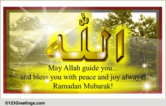 May Allah Guide And Bless You... Free Holy Quotes ECards