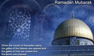 Ramazan Wishes.