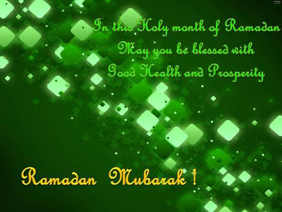 Blessings On Ramadan For  Dear Ones.