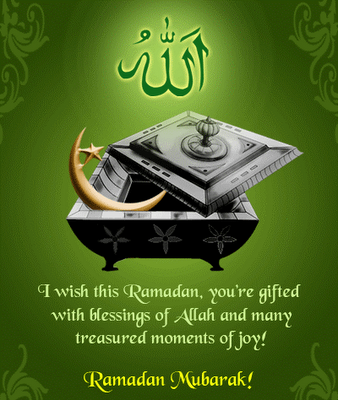 Message To Wish Ramazan Mubarak.