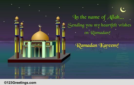 ramadan kareem  free ramadan mubarak ecards  greeting