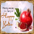 Home : Events : Yalda 2019 [Dec 21] - A Happy Yalda To You And Your Family.