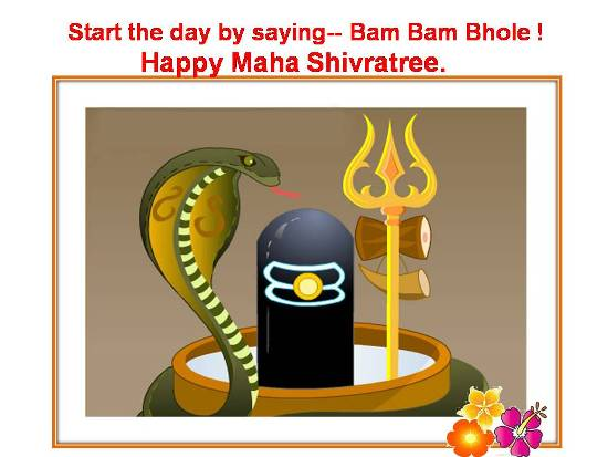 Greetings On Mahashivaratri.