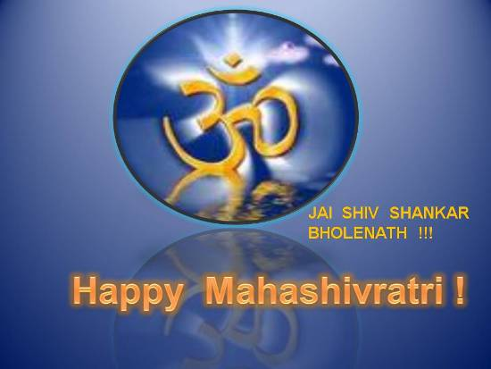Greet Loved Ones On Mahashivaratri.