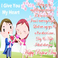 Happy Propose Day My Dear.