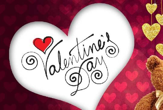 Best Love Of My Life! Free Happy Valentine's Day eCards ...