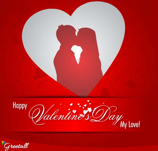 Doc Valentines Day Greetings Card 30 Very Best Valentine Day – Virtual Valentines Day Cards