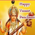 Home : Events : Vasant Panchami 2019 [Feb 10] - Grace Of Goddess Saraswati.