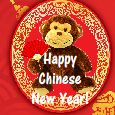 Great Chinese New Year!