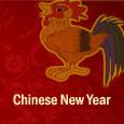 Heartfelt Chinese New Year Wishes.