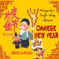 A Family Chinese New Year Ecard.