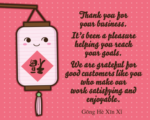 Thank Your Customers.