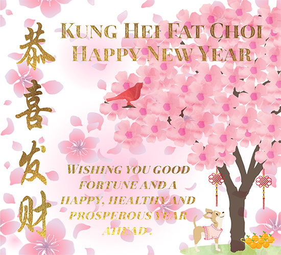 send chinese new year wishes of fortune happiness health prosperity with lots of blossoms and oranges