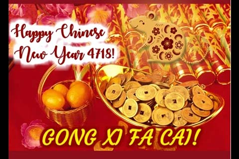 Formal Chinese New Year Greetings! Free Formal Greetings ...
