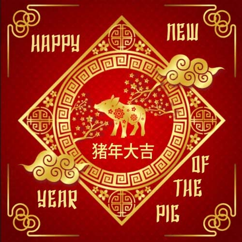 The Year Of The Pig! Free Formal Greetings eCards ...