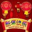 Wishing You A Prosperous New Year.