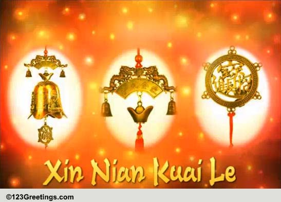 prosperous 4717  free good luck symbols  u0026 fortune ecards