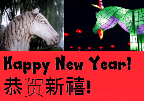 Happy Chinese New Year Of The Horse.