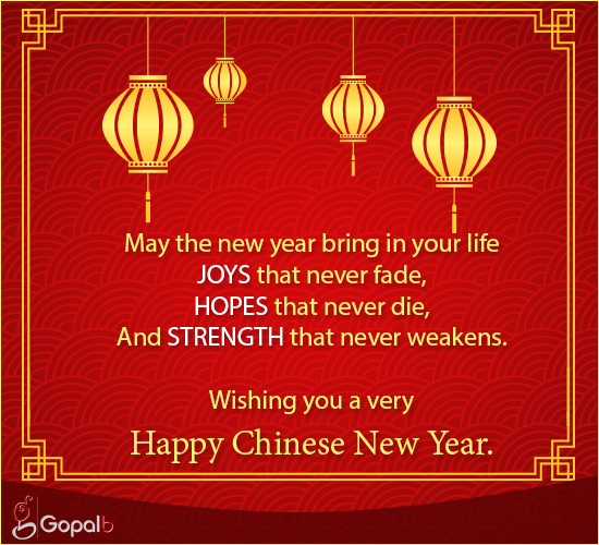 Wishes For A Prosperous New Year... Free Happy Chinese New ...