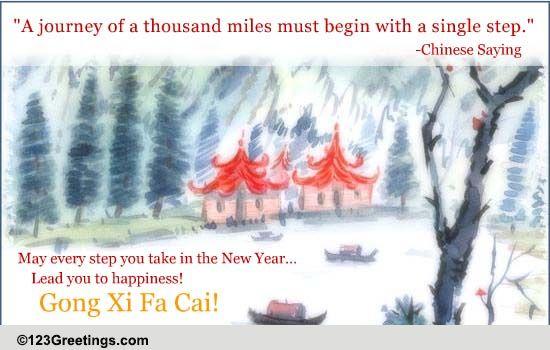 inspirational chinese new year wish free happy chinese new year ecards 123 greetings