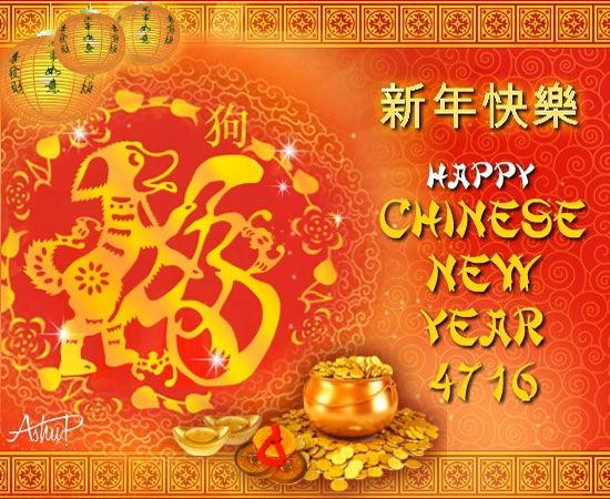 Chinese new year cards free chinese new year wishes greeting cards chinese new year cards free chinese new year wishes greeting cards 123 greetings reheart Choice Image