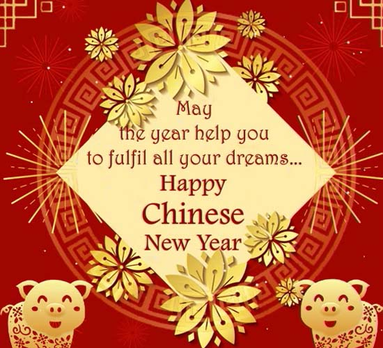 may the year fulfill your dreams  free happy chinese new year ecards