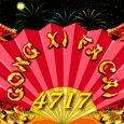 Chinese New Year Wishes For You!