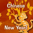 Happy Chinese New Year Of Sheep!