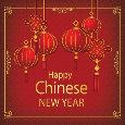 Chinese New Year Lantern.