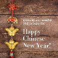 Chinese New Year 4715 Greeting.