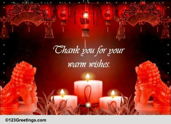 Chinese New Year Thanks Free Thank You Ecards Greeting
