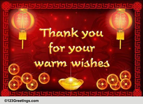 chinese new year thank you  free thank you ecards
