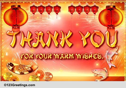 year of the dog thanks  free thank you ecards  greeting