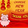 Thanks For Chinese New Year Wishes!