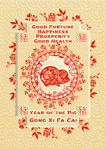Inspirational Chinese New Year Wishes.