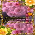 Home : Events : January Flowers 2018 [January] - My Romantic January Flowers Ecard.