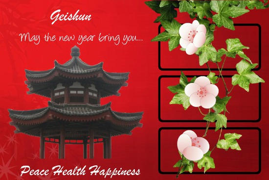 new year greetings japanese