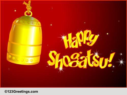 Happy Shogatsu! Free Japanese New Year eCards, Greeting ...