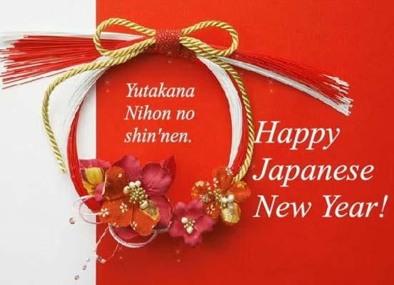 prosperous japanese new year wishes  free japanese new